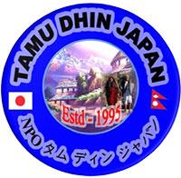 Tamu-Dhin-Logo