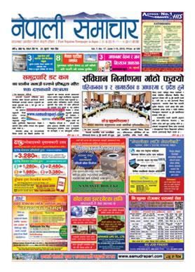 newspaper-7-17